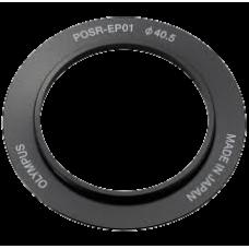 Затеняющее кольцо Olympus POSR-EP01 (N3842500)